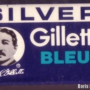 Фирменные бритвенные лезвия «Gillette»