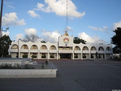 Здание Муниципалитета в Канкуне