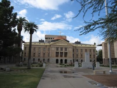 Здание Капитолия в Фениксе