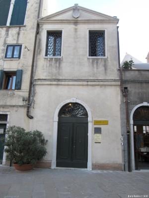 Старая синагога