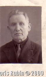 Дедушка в 1942 году. Город Новосибирск.