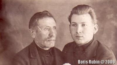 Дедушка и папа в 1934 году. Город Сталинск.