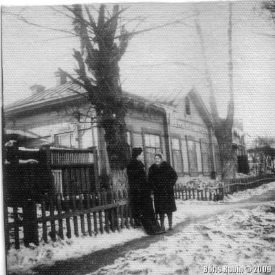Я с Лилей стою на ул. Революции. Хорошо виден дом, где размещалась женская консультация.