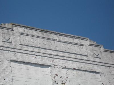 Надпись на здании