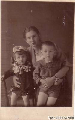 Август 1943 года. Фотографмя работы Пейсахова