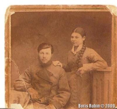 Итта и Абрам Ланисы в 1884 году