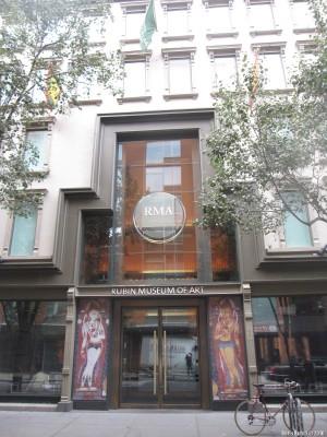 Центральный вход в Rubin Museum of Art