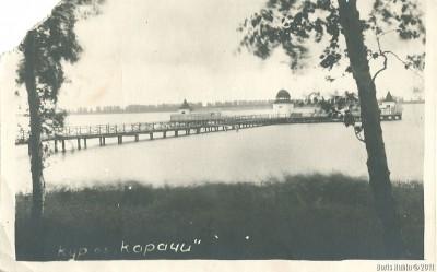 Мостки, ведущие к месту купания