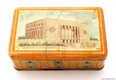 Коробка ташкентской кондитерской фабрики «Уртак».