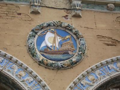 Венецианская галера