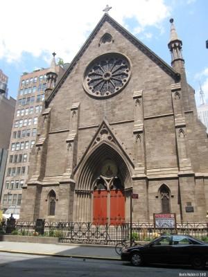 Сербский православный Собор в Нью-Йорке