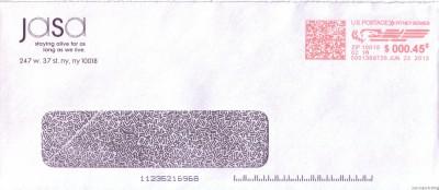 Американский конверт с окошечком