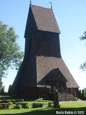 Звонница при церкви в Старой Упсале