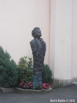 Памятник Григу в Осло