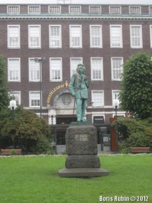 Памятник Григу в Бергене