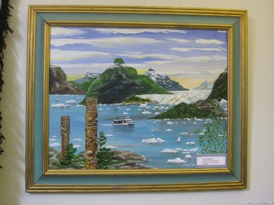 «Аляска»