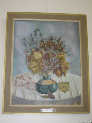 Натюрморт «Осенний букет»