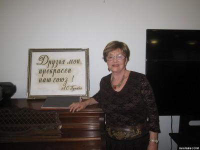 Ольга Штейн после выступления в Клубе любителей книги