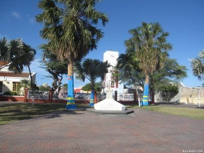 Памятник первому премьер-министру Арубы Я.Х.Эману