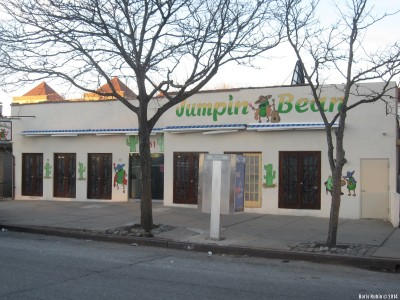"Ресторан ""Jumpin' Bean"""