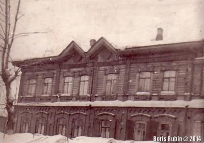 Наш дом в Новосибирске