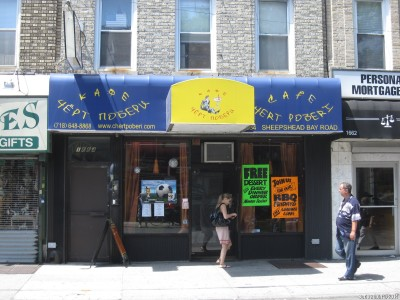 "Кафе ""Черт побери"" на Sheepshead Bay Road"