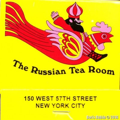 Спички с рекламой The Russian Tea Room