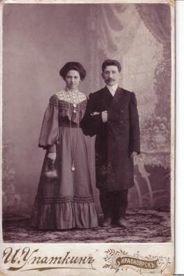 Фотография моих дедушки и бабушки, сделанная в 1906 году в фотоателье И.Упаткина