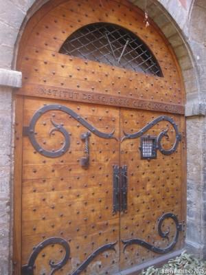 Дверь института Клавологии