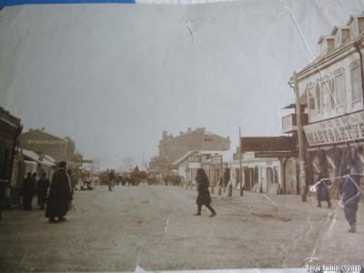 Аптекарская улица в Харбине, начало 20-х годов прошлого века