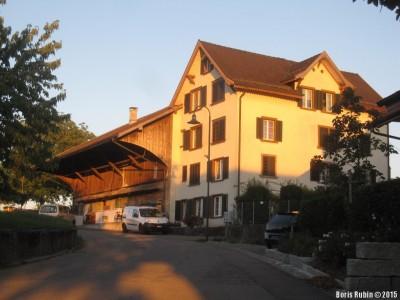 Дом с амбаром
