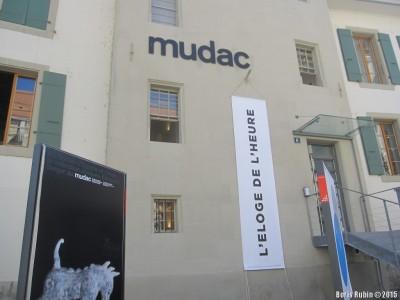Музей дизайна и современного искусства