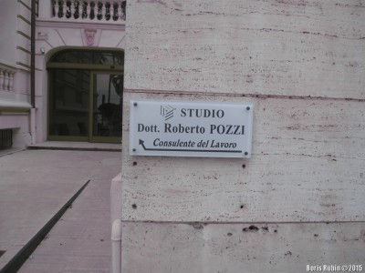 Приёмная  Роберто Поцци