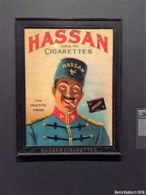 """Реклама сигарет """"Hassan"""""""