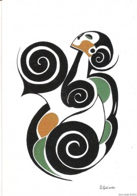 Современная открытка, художник Светлана Головко