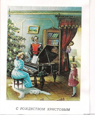 Складная рождественская открытка, художник К.Подушкин