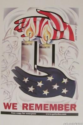 Плакат 2002 года в память о сентябре 2001