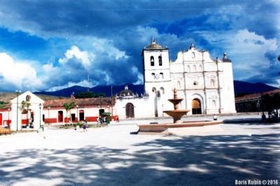 Кафедральный собор в Комаягуа