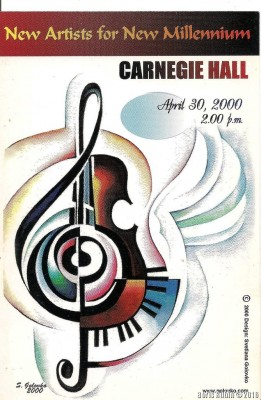 Афиша для Carnegie Hall