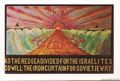 За свободный выезд из СССР