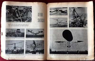 "Страницы из журнала ""Air Trails""  за декабрь 1943 года"