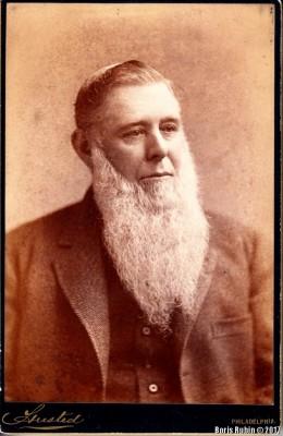 Респектабельный бородач
