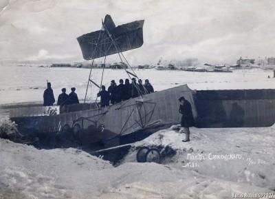 Потерпевший крушение самолет
