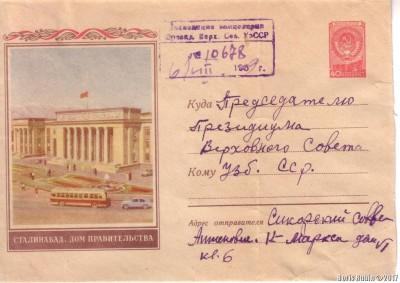 Конверт, надписанный С.А.Сикорским