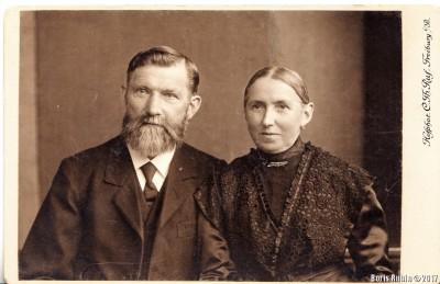 Немецкая семейная пара