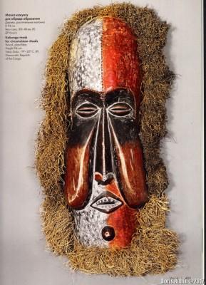 Маска типа какунгу для обряда обрезания, дерево, ДР Конго, XIX - XX век