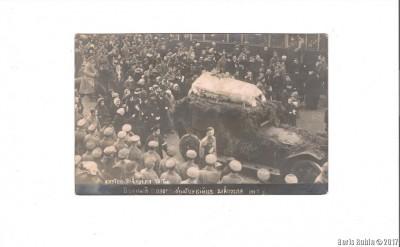 Похороны жертвы апрельских событий 1917 года