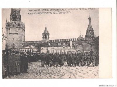 Марш войск на Красной площади в день присяги Временному правительству