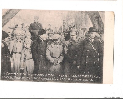 Представители рабочих и солдатских депутатов во главе с Кишкиным и Грузиновым