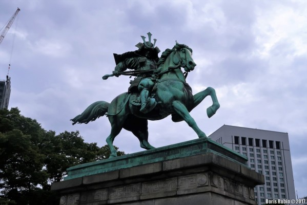 Памятник сёгуну